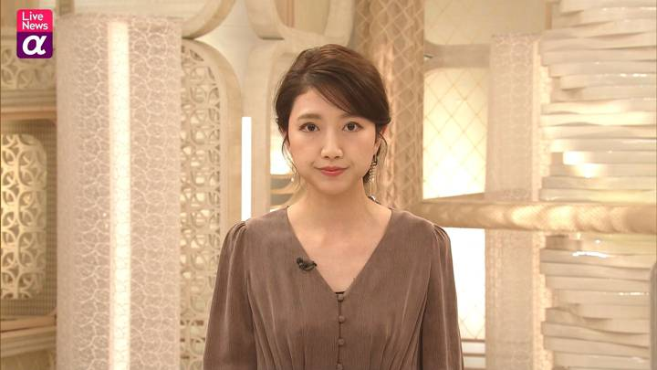 2020年10月27日三田友梨佳の画像16枚目