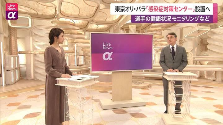 2020年10月27日三田友梨佳の画像17枚目