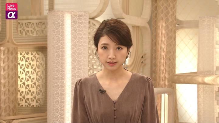 2020年10月27日三田友梨佳の画像18枚目