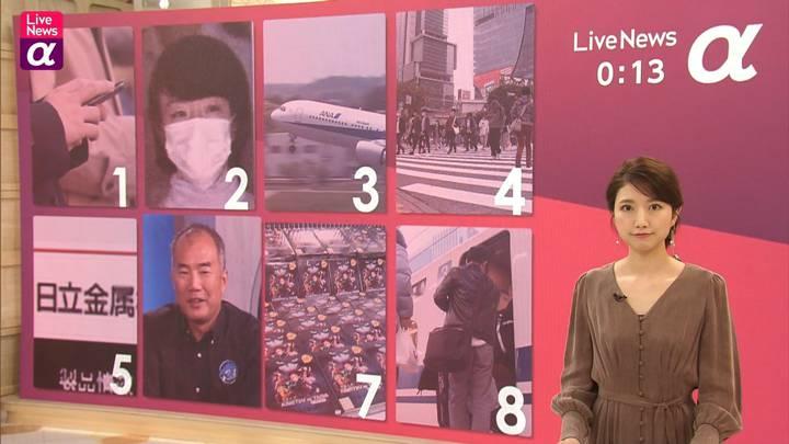 2020年10月27日三田友梨佳の画像19枚目