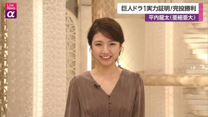 2020年10月27日三田友梨佳の画像26枚目