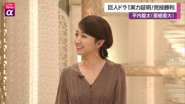 2020年10月27日三田友梨佳の画像27枚目