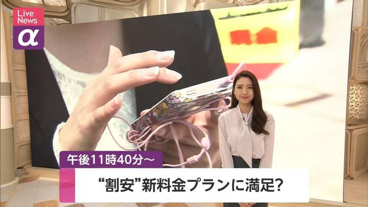 2020年10月28日三田友梨佳の画像01枚目