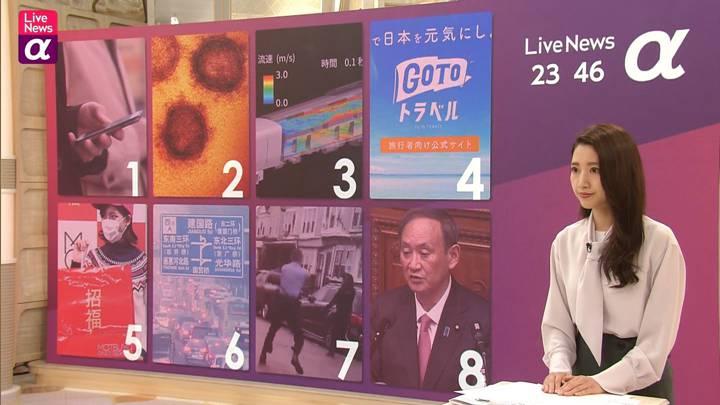 2020年10月28日三田友梨佳の画像09枚目