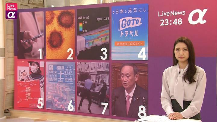 2020年10月28日三田友梨佳の画像10枚目