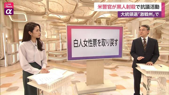 2020年10月28日三田友梨佳の画像15枚目