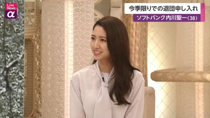 2020年10月28日三田友梨佳の画像18枚目