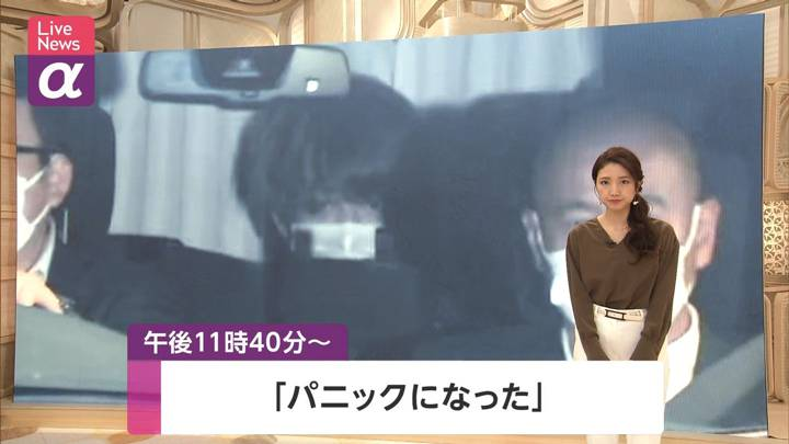 2020年10月29日三田友梨佳の画像01枚目