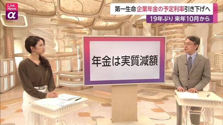 2020年10月29日三田友梨佳の画像17枚目