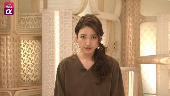 2020年10月29日三田友梨佳の画像18枚目