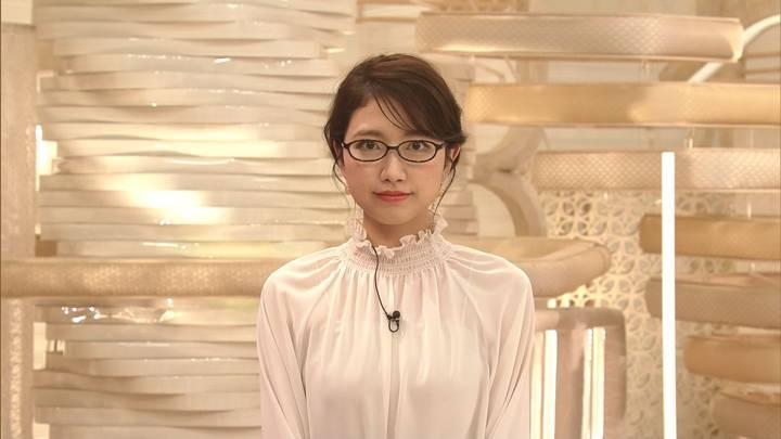 2020年11月02日三田友梨佳の画像05枚目