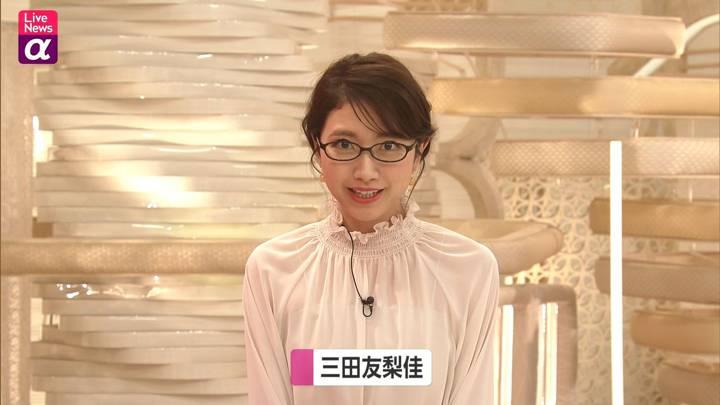 2020年11月02日三田友梨佳の画像06枚目