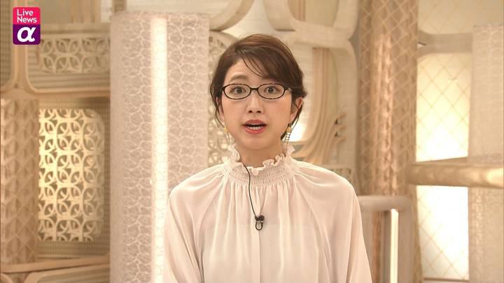 2020年11月02日三田友梨佳の画像16枚目