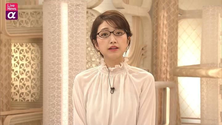 2020年11月02日三田友梨佳の画像24枚目