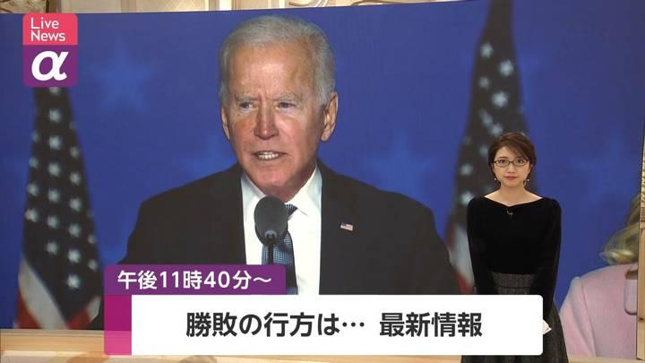 2020年11月04日三田友梨佳の画像01枚目