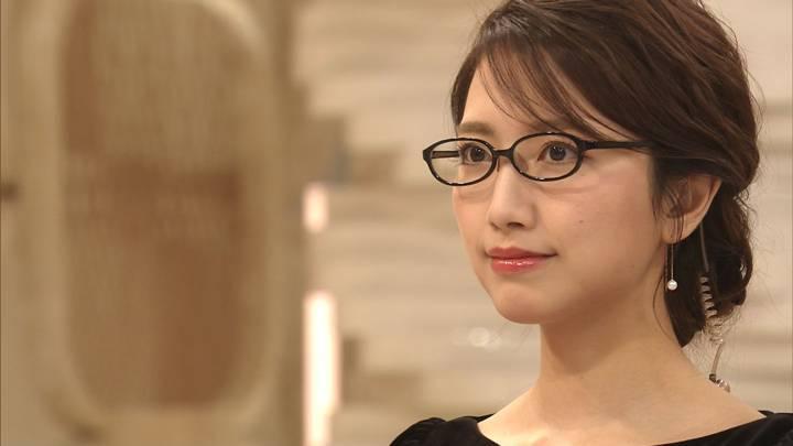 2020年11月04日三田友梨佳の画像02枚目
