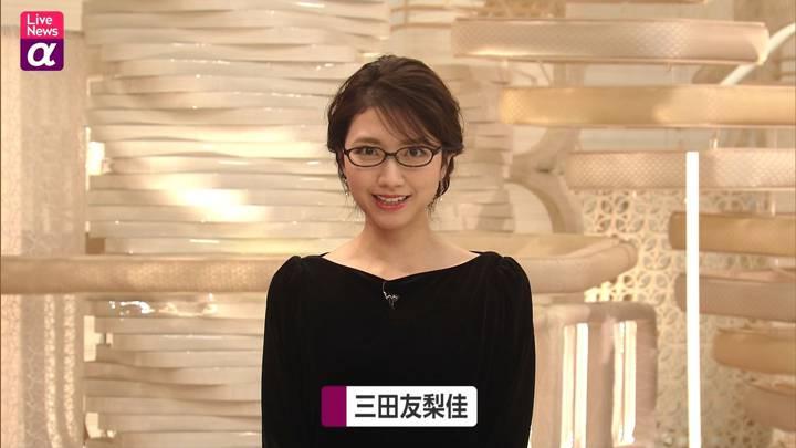 2020年11月04日三田友梨佳の画像07枚目