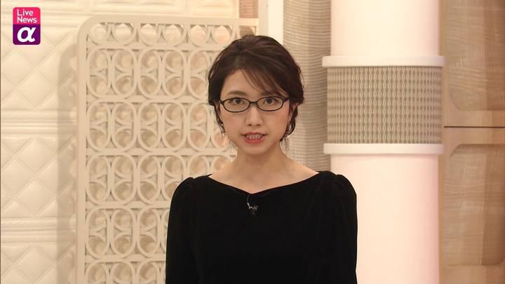 2020年11月04日三田友梨佳の画像10枚目