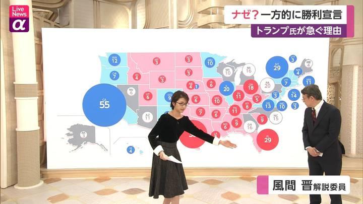 2020年11月04日三田友梨佳の画像12枚目