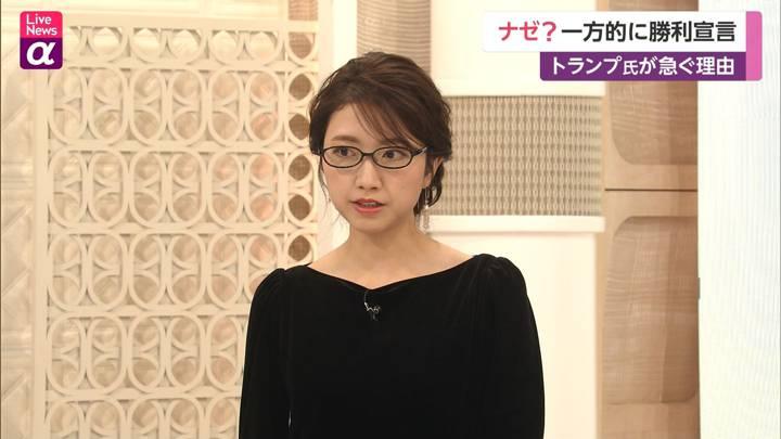 2020年11月04日三田友梨佳の画像14枚目