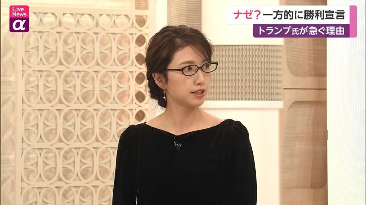 2020年11月04日三田友梨佳の画像15枚目