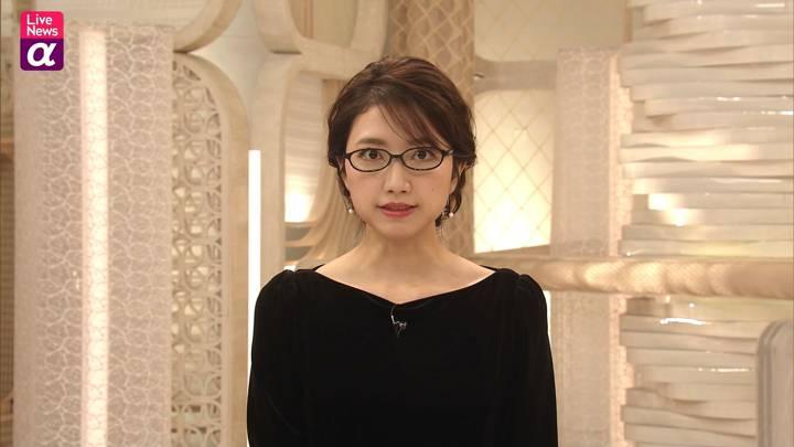 2020年11月04日三田友梨佳の画像19枚目