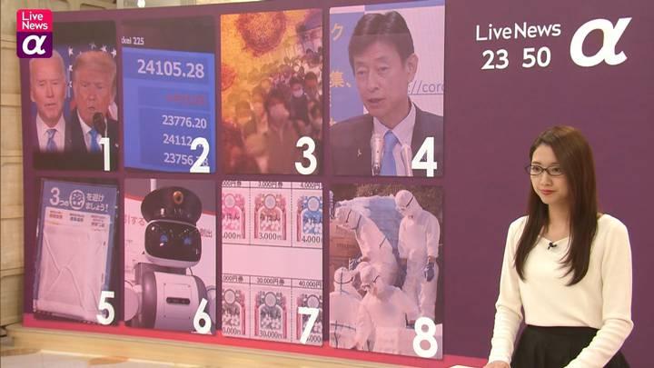 2020年11月05日三田友梨佳の画像13枚目