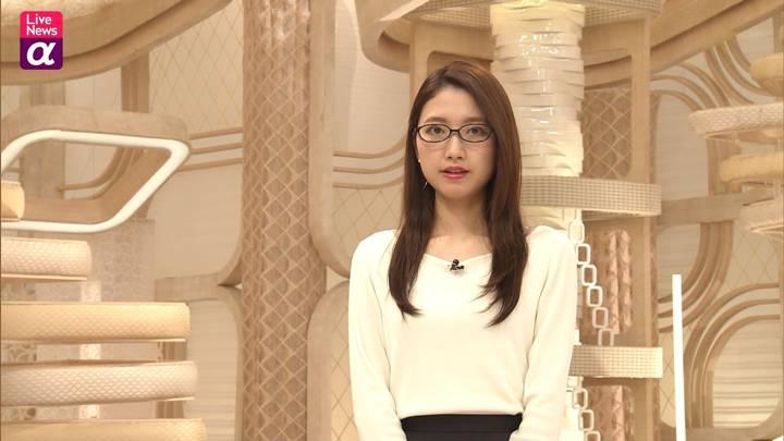 2020年11月05日三田友梨佳の画像17枚目