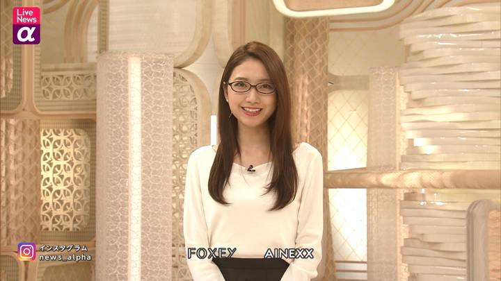 2020年11月05日三田友梨佳の画像22枚目