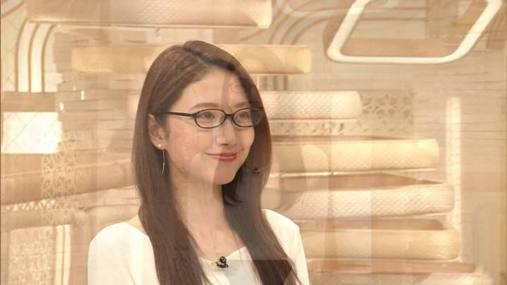 2020年11月05日三田友梨佳の画像24枚目