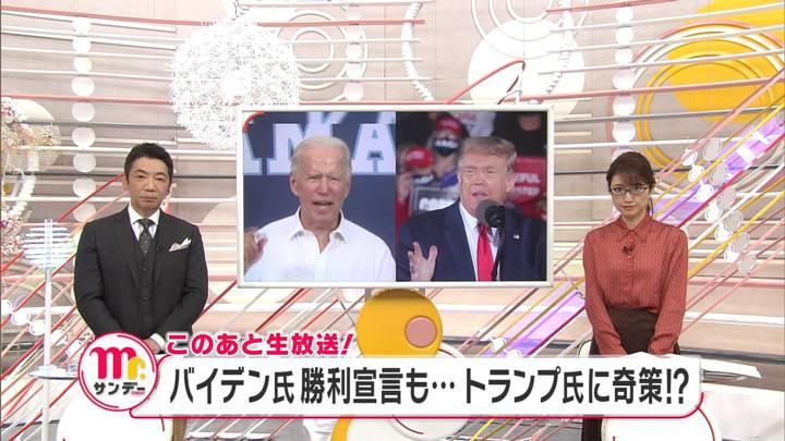 2020年11月08日三田友梨佳の画像01枚目