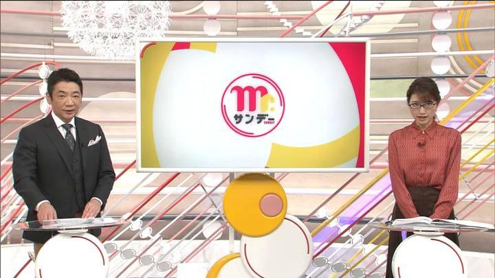 2020年11月08日三田友梨佳の画像02枚目