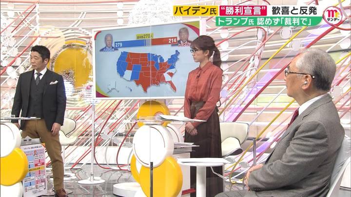 2020年11月08日三田友梨佳の画像07枚目