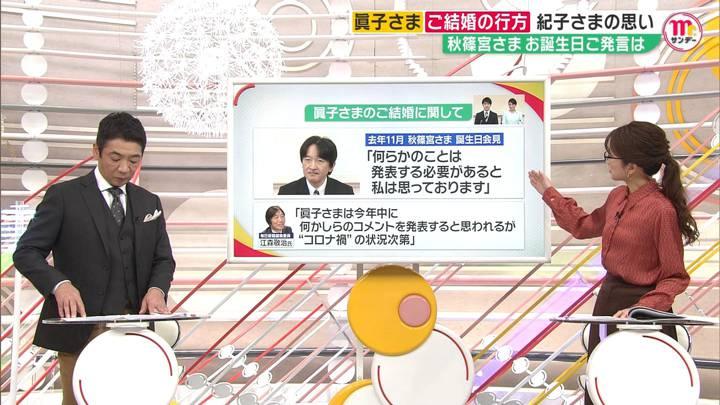 2020年11月08日三田友梨佳の画像10枚目