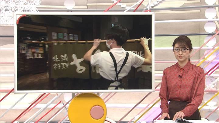 2020年11月08日三田友梨佳の画像12枚目
