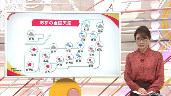 2020年11月08日三田友梨佳の画像17枚目