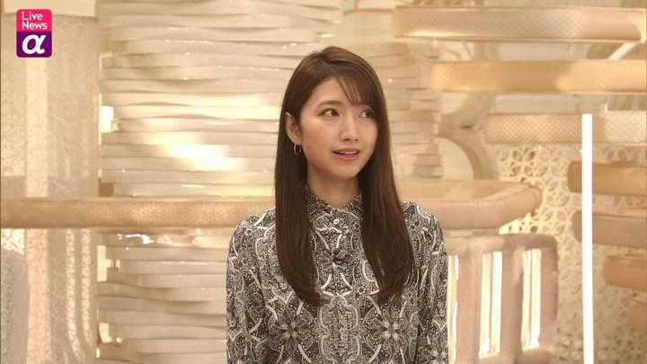 2020年11月09日三田友梨佳の画像06枚目