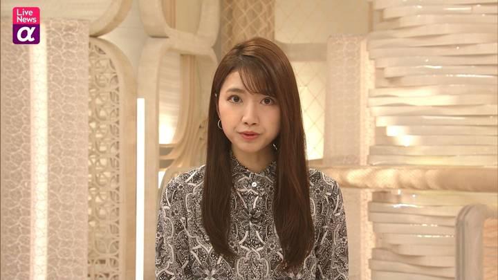 2020年11月09日三田友梨佳の画像10枚目