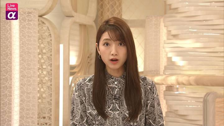 2020年11月09日三田友梨佳の画像13枚目
