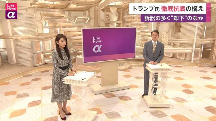 2020年11月09日三田友梨佳の画像16枚目