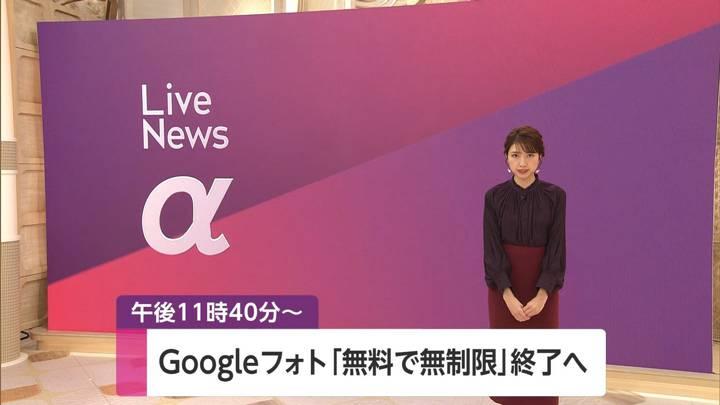 2020年11月12日三田友梨佳の画像01枚目