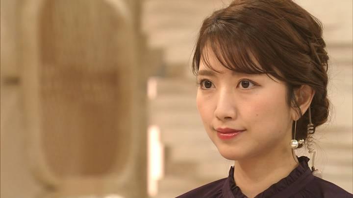 2020年11月12日三田友梨佳の画像02枚目
