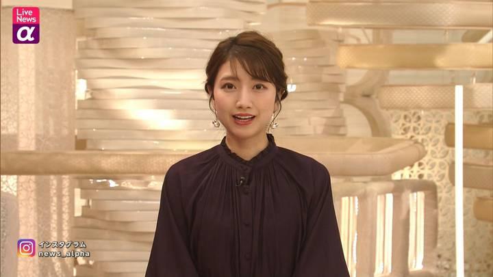 2020年11月12日三田友梨佳の画像07枚目