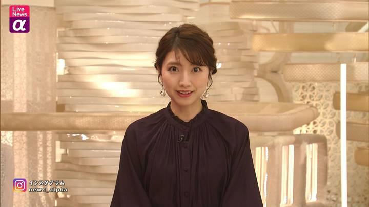 2020年11月12日三田友梨佳の画像08枚目