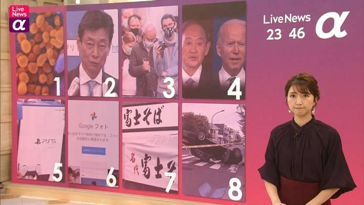 2020年11月12日三田友梨佳の画像11枚目
