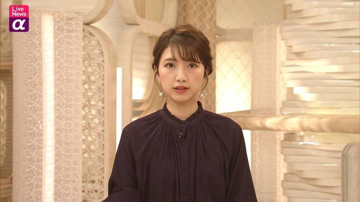 2020年11月12日三田友梨佳の画像12枚目