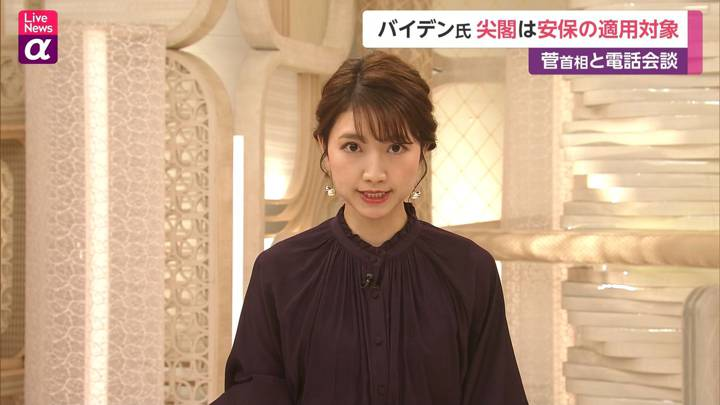 2020年11月12日三田友梨佳の画像13枚目