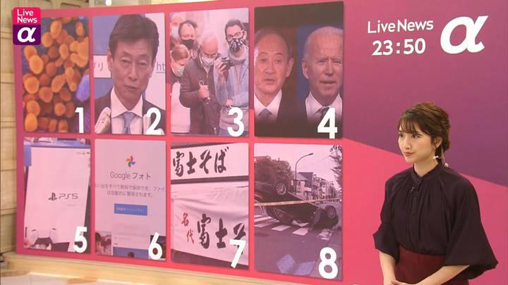 2020年11月12日三田友梨佳の画像16枚目