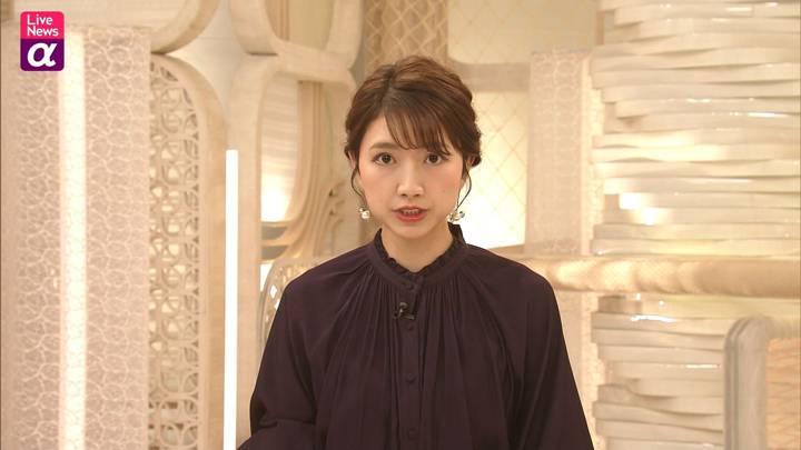 2020年11月12日三田友梨佳の画像17枚目
