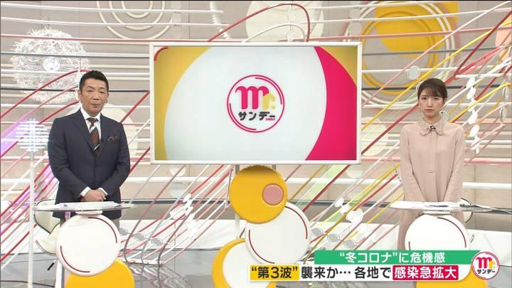 2020年11月15日三田友梨佳の画像04枚目